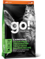E_GO_Cat3_FWTS_May2020-1-235x305 (1)