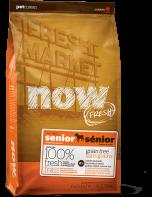now-dog-senior